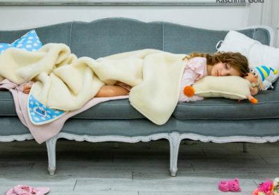 Jó éjt álomföldön